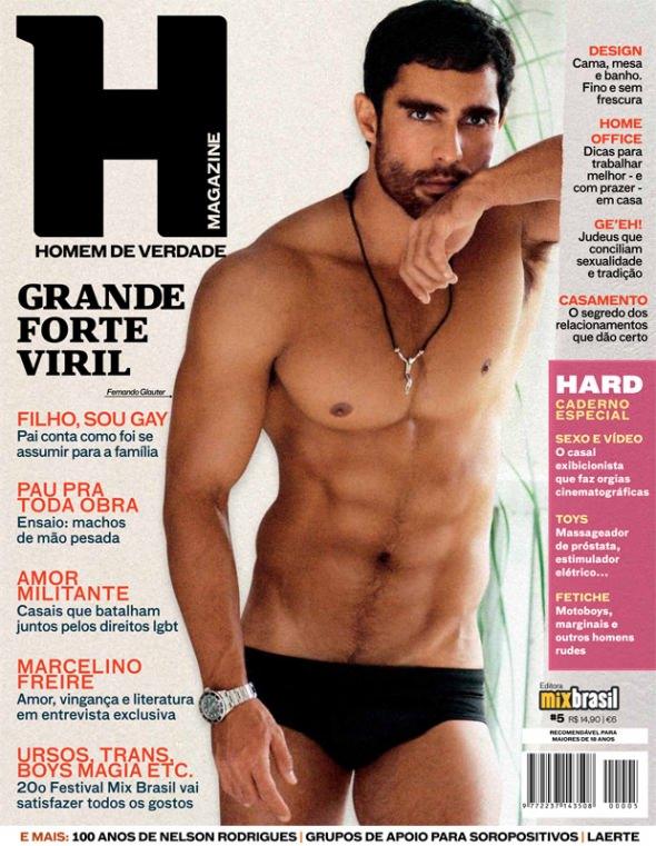 Revista H Magazine está chegando com boy magia na capa