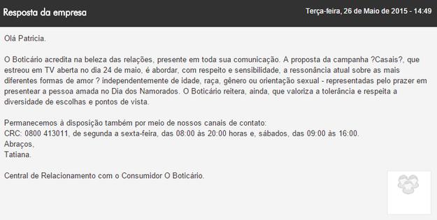 botica23